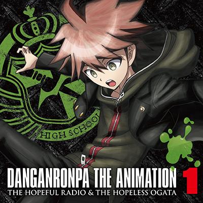 【音mart限定特典付】ラジオCD「ダンガンロンパ The Animation 希望のラジオと絶望の緒方」Vol.1