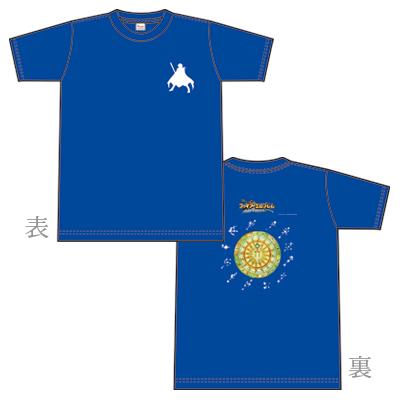 ファイアーエムブレム 聖戦の系譜 Tシャツ