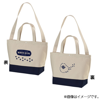 「SUPER LOVERS RADIO LOVERS」2WAYトートバッグ