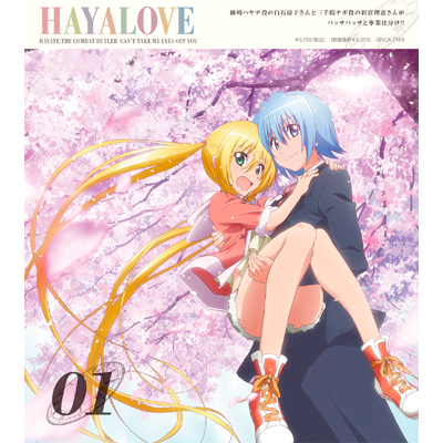 �饸��CD �ϥ��� Vol.1