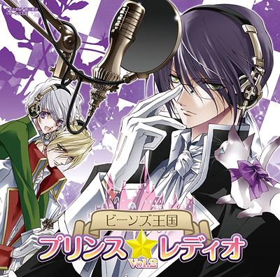 �饸��CD �֥ӡ����ץ���ǥ����� Vol.2