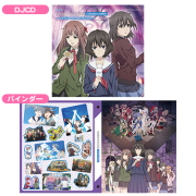 「radio WIXOSS -conflated edition-」DJCD&バインダーセット