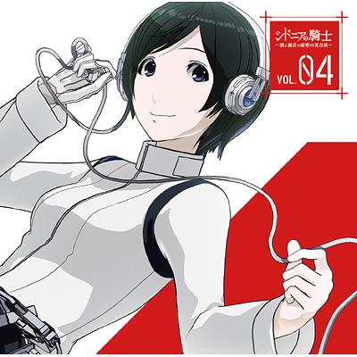 ラジオCD「シドニアの騎士〜綾と綾音の秘密の光合成〜」Vol.4