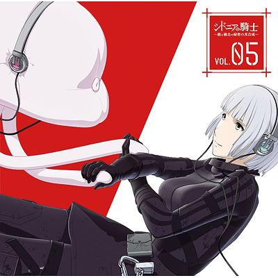 ラジオCD「シドニアの騎士〜綾と綾音の秘密の光合成〜」Vol.5