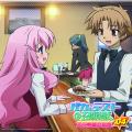 ラジオCD 「バカとテストと召喚獣 文月学園放送部」 vol.4