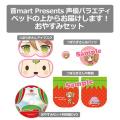 ��mart Presents ��ͥ�Х饨�ƥ� �٥åɤξ夫�餪�Ϥ����ޤ������䤹�ߥ��å�
