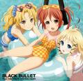 ラジオCD「ブラック・ブレット〜延珠&ティナの天誅ラジオ〜」Vol.2
