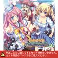 ラジオCD「Whirlpool & HOOKSOFT Presents もっと!うみおかける!大航海ラジオ」Vol.2