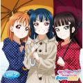 「ラブライブ!サンシャイン!!Aqours浦の星女学院RADIO!!!」vol.2
