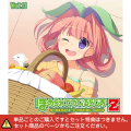 ラジオCD「ほめられてのびるらじおZ」Vol.11