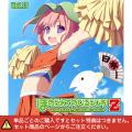 ラジオCD「ほめられてのびるらじおZ」Vol.13
