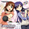 ラジオCD「iM@STUDIO」Vol.8