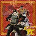 ラジオCD「ジョジョの奇妙な冒険 スターダストクルセイダース オラオラジオ!」Vol.2