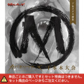 DJCD「カバネリツアーズ ドMカバネ謹製 千本木大会」