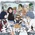 �饸��CD �֥���饭��饸���� Vol.1