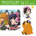 【CD&アクキーセット】くまみこ