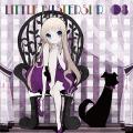ラジオCD「リトルバスターズ!R 」Vol.8