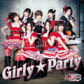 Girly☆Party