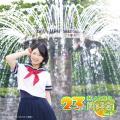 ラジオCD「井ノ上奈々の2〜3次元同好会」Vol.5