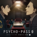 PSYCHO-PASS �������ѥ�/���� ̾���Τʤ���ʪ������