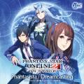 Phantasista / Dreamcasting