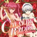 ラジオCD「石上静香と東山奈央の英雄譚RADIO」Vol.2