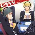 ラジオCD「レヴラジ〜東京レイヴンズラジオ〜」Vol.1