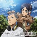 ラジオCD「進撃の巨人ラジオ 〜梶と下野の進め!電波兵団〜」Vol.6