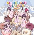 ラジオCD「SHIROBAKO ラジオBOX」Vol.3