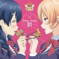 ラジオCD「食戟のソーマ〜種田高橋料理學園〜」Vol.1