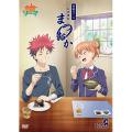 DVD 食戟のソーマ〜お食事処まつおか〜Vol.3