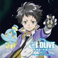 ラジオCD「エルドライブ【ēlDLIVE】〜ジャンルノRadio〜」