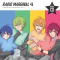 「ラジオMARGINAL#4〜アトムとルイのらじふぉー〜」ラジオCD