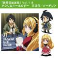 【CD&アクキーセット】「鉄華団放送局」Vol.1