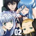 ラジオCD 「蒼きラジオのアルペジオ」 Vol.2