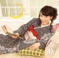 ラジオCD「大原さやか朗読ラジオ 月の音色〜radio for your pleasure tomorrow〜」Vol.4