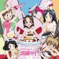 ラジオCD「ガールズ&パンツァーRADIO ウサギさんチーム、訓練中!」Vol.2