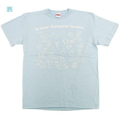 音T「ラジオ聖鍵遣いの命題 天才!?グランセル動物園Tシャツ」