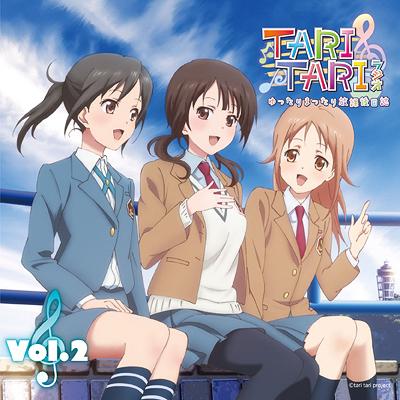 ラジオCD「TARI TARIラジオ ゆったりまったり放課後日誌」 vol.2