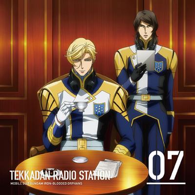 ラジオCD「鉄華団放送局」Vol.7
