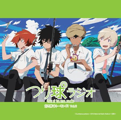 �饸��CD �֤Ĥ��饸������������ȡ������� Vol.2