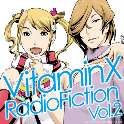 ラジオCD 「VitaminX RadioFiction」 Vol.2