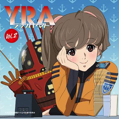 �ɥ��CD ��YRA�饸����ޥȡ� Vol.2