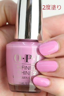 【35%OFF】OPI INFINITE SHINE(インフィニット シャイン) IS-LH48 Lucky Lucky Lavender (Creme)(ラッキー ラッキー ラベンダー)