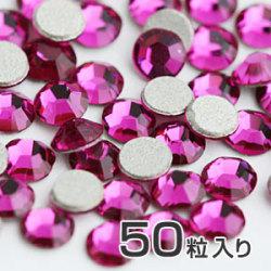 スワロフスキーラインストーン2028フューシャSS7(約2.1mm)[50粒]