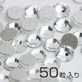 スワロフスキーラインストーン2028クリスタルSS12(約3mm) [50粒]
