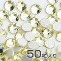 スワロフスキーラインストーン2028ジョンキルSS7(約2.1mm) [50粒]