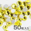 スワロフスキーラインストーン2028シトリンSS5(約1.7mm) [50粒]