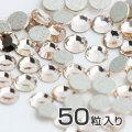 スワロフスキーラインストーン2028シルクSS5(約1.7mm) [50粒]