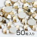 スワロフスキーラインストーン2028クリスタルゴールデンシャドゥSS9(約2.6mm) [50粒]